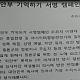 http://www.hang-il.com/data/file/sub_02_01/thumb-1893685788_MzYeLAjm_EC9DB4EC97B0EC9EAC2C_EC9AB0EBA6B0_EAB8B0EC96B5ED95B47E_80x80.png