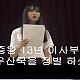 http://www.hang-il.com/data/file/sub_02_01/thumb-1893685788_TxUdVIM2_EC9E84EC84B8EC97B02CECA784EC8BA4EC9D80_80x80.png