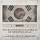 http://www.hang-il.com/data/file/sub_02_01/thumb-1893685789_lYXxAp6V_EB85B8EC9CA0EC84A0_80x80.png